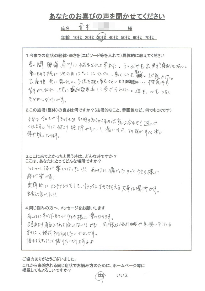 pho_letter_02