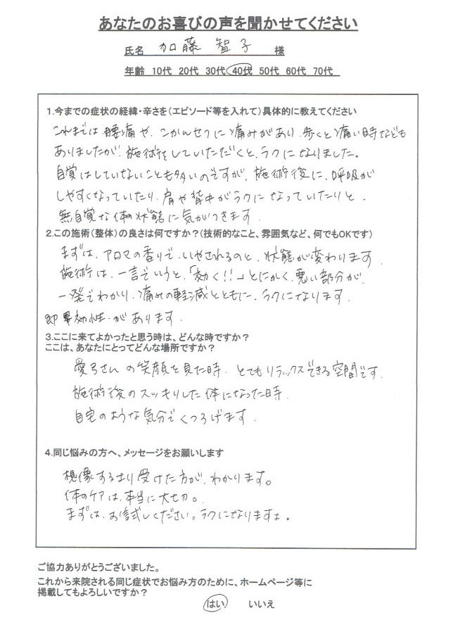 pho_letter_03