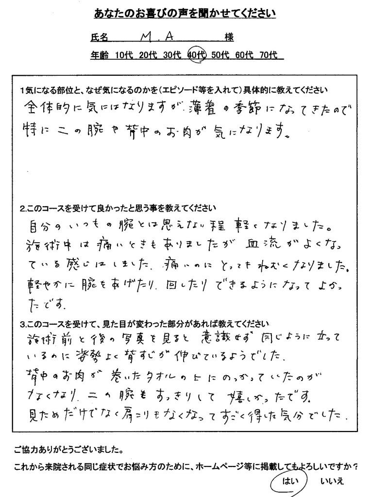 pho_letter_04