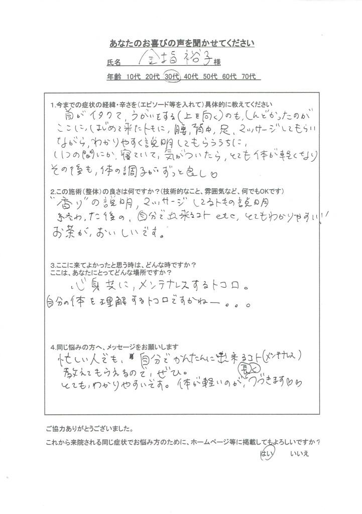 pho_letter_05