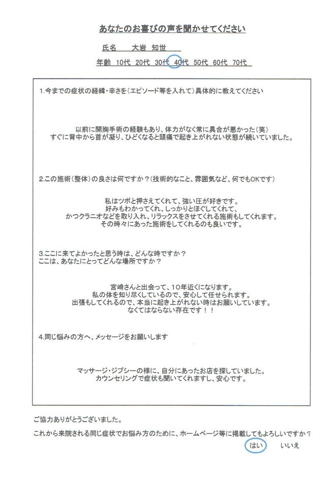 pho_letter_01